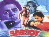 Saboot (1980)