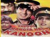 Saboot Mangta Hai Kanoon (1994)