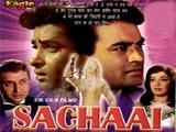 Sachaai (1969)