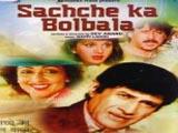 Sachche Ka Bol Bala (1989)