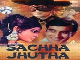 Sachha Jhutha (1970)