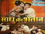 Sadhu Aur Shaitaan (1968)