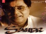 Saher (Jagjit Singh) (2000)