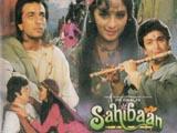 Sahibaan (1993)