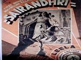 Sairandhri (1933)