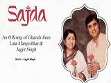 Sajda (Album) (1991)