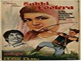 Sakhi Lutera (1969)