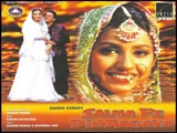 Salma Pe Dil Aa Gaya (1997)
