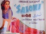 Saloni (1952)