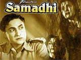 Samadhi (1950)