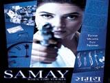 Samay (2003)