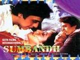 Sambandh (1982)
