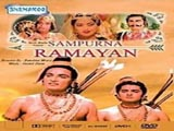 Sampoorna Ramayan (1961)