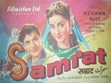 Samrat (1954)