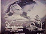 Samrat Ashok (1947)