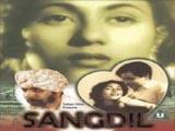 Sangdil (1952)