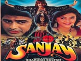 Sanjay (1995)