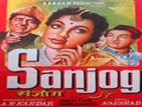 Sanjog (1943)