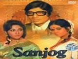 Sanjog (1972)