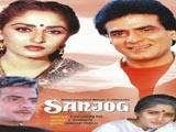 Sanjog (1985)