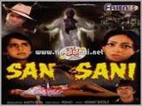 Sansani (1981)