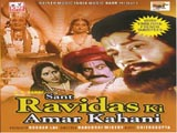 Sant Ravidas Ki Amar Kahani (1984)