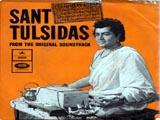 Sant Tulsidaas (1972)