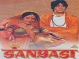 Sanyasi (1945)