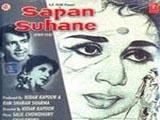 Sapan Suhane (1961)