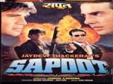 Sapoot (1996)