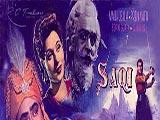 Saqi (1952)