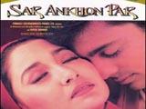 Sar Aankhon Par (1999)