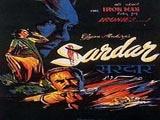Sardar (1955)
