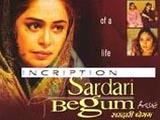 Sardari Begum (1997)