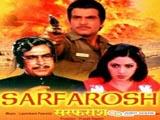 Sarfarosh (1985)