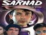Sarhad (1995)