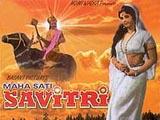Sati Savitri (1932)