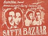 Satta Bazaar
