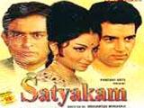 Satyakam (1969)
