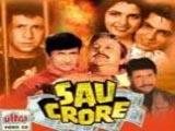 Sau Karod (1991)