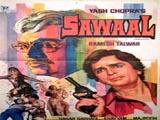 Sawaal (1982)