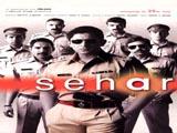 Sehar (2005)