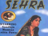 Sehra (1963)