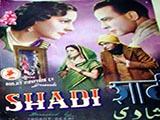 Shaadi (1941)