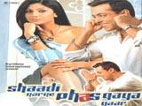 Shaadi Karke Phas Gaya Yaar (2006)