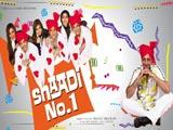 Shaadi No 1 (2005)