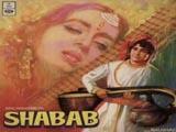 Shabab (1954)