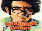 Shabbash Daddy (1979)