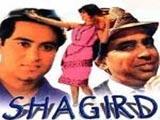 Shagird (1967)