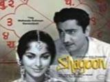 Shagoon (1964)
